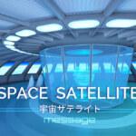 """<span class=""""title"""">太陽神界の起動</span>"""